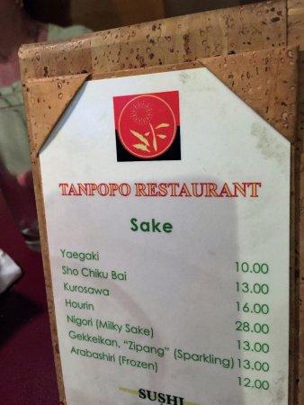 Tanpopo Japanese Restaurant (...