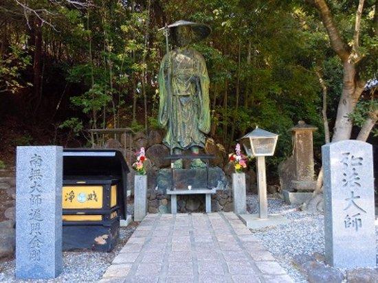 Manganji Temple : 満願寺