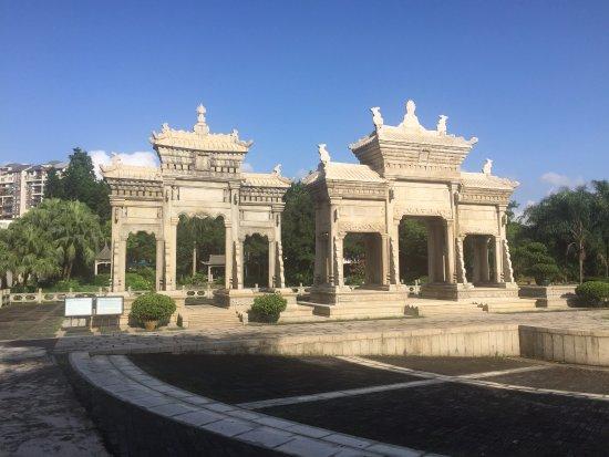 Meixi Memorial Arch