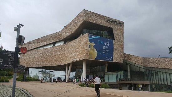 Seoul Baekje Museum