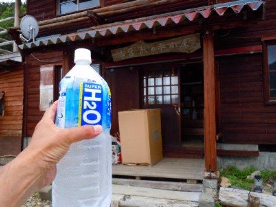 Mt. Kitadake: 熊ノ平小屋