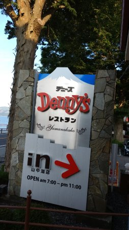 Denny's Yamanakako: The Way in to Excellent Coffee