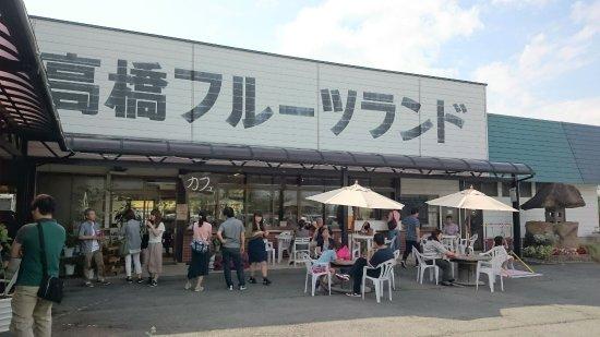 Kaminoyama, Japan: DSC_5701_large.jpg