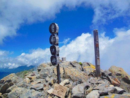 Mt. Mano: 間ノ岳