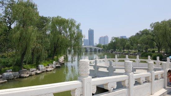Shuishang Park Foto