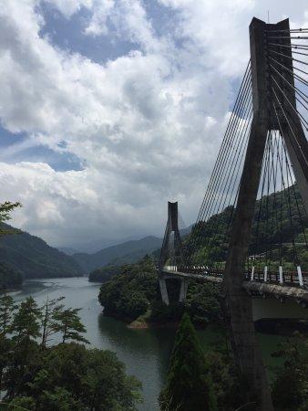 Saiki, Japan: photo0.jpg