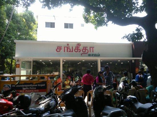 Sangeetha Restaurant Medavakkam Review Of Sangeetha Veg Restaurant Chennai Madras India Tripadvisor