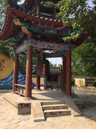 Xiangshui Taoist Temple