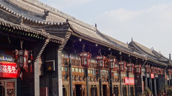 Pingyao County, Chine : Old town