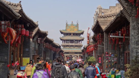 Pingyao County, Chine : City Tower