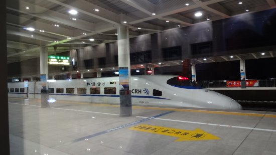 Pingyao County, Chine : High speed railway station