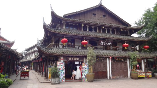 Shuangliu County, China: Huanglongxi
