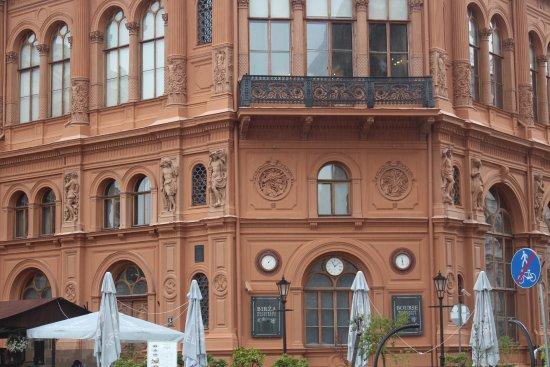 Art Museum Riga Bourse: Museum Bourse
