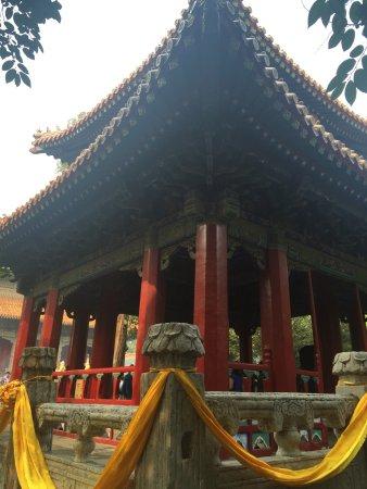 Confucius Temple : photo4.jpg