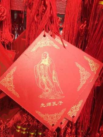 Confucius Temple : photo6.jpg