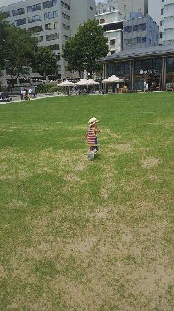 Minami Ikebukuro Park