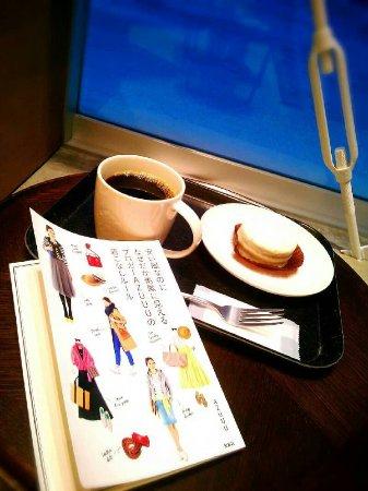 Starbucks Coffee Hakodate Tsutaya Shoten