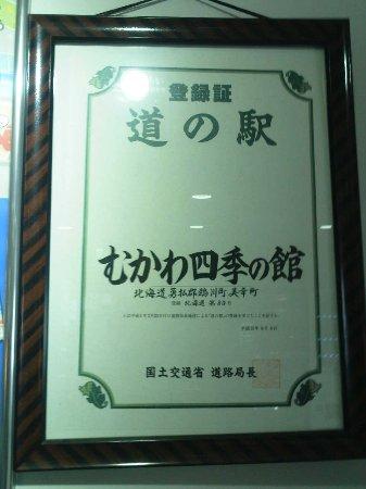 Mukawa-cho