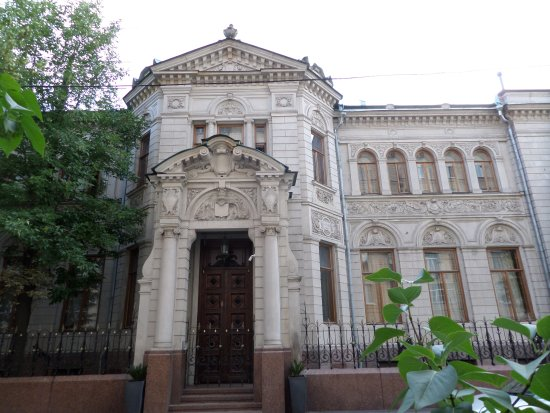House of Berg