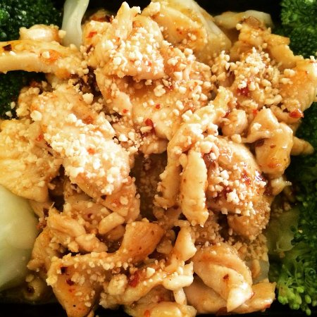 La Habra, Californien: Pra Ram Chicken