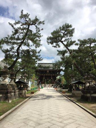 Kurume, Japón: 北野天満宮