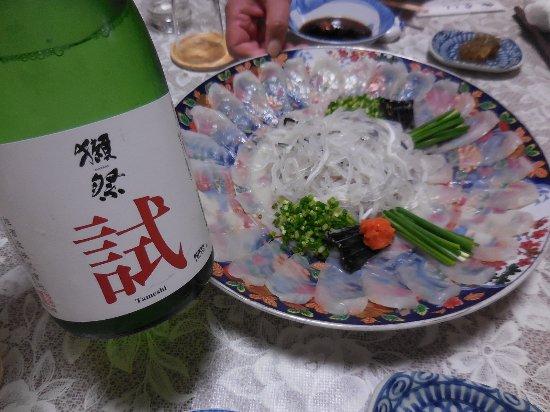Shunan, Ιαπωνία: 獺祭の「試」と言います珍しい銘柄を持ち込みました。
