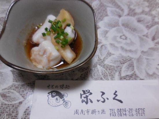 Shunan, Ιαπωνία: 白子。珍味です。
