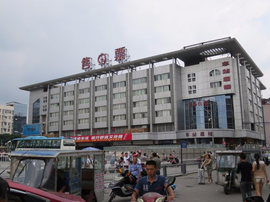 People Shopping Center (North railway station)