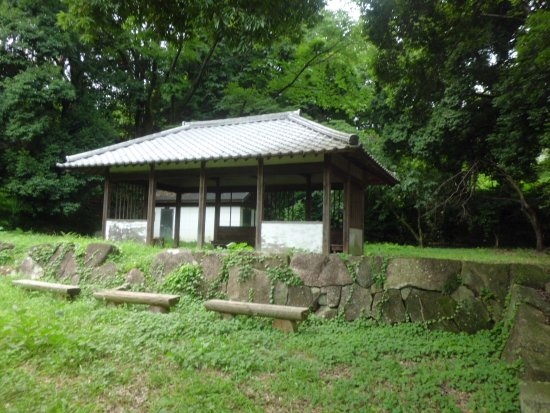 Haramine Park