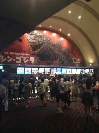 Toho Cinemas Umeda