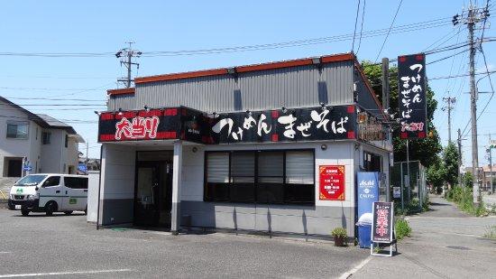 春日井市, 愛知県, お店の外観
