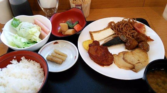 Isesaki Φωτογραφία