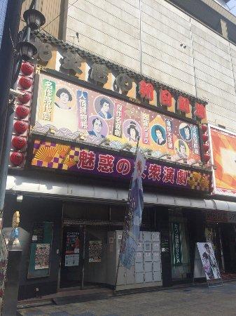 Asahi Theater