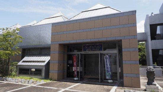 Rekishikan Izumisano