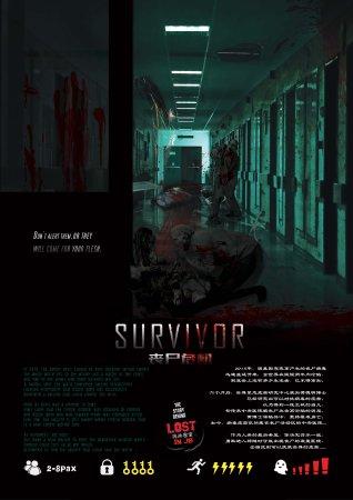 Skudai, Malaysia: Survivor