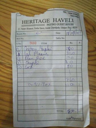Heritage Haveli: IMG_20160718_162429_large.jpg