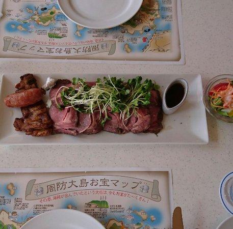 Suooshima-cho, Japón: _20160718_195604_large.jpg