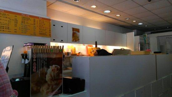 Yu's Almond Tofu - Headquarter: KIMG0053_large.jpg