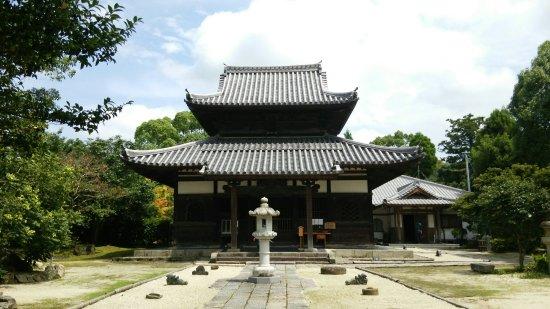 Kaidan-in Temple