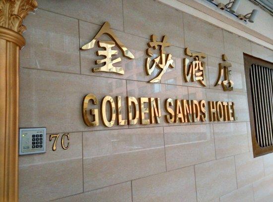 Golden Wave Hotel Hong Kong: 與金濤酒店同家族經營
