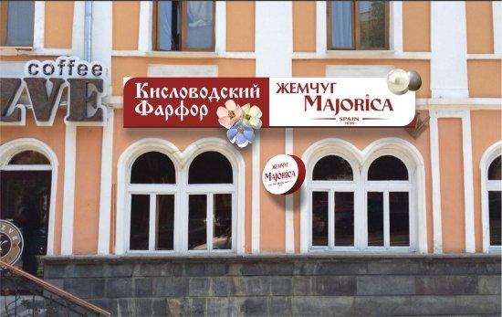 Kislovodsk Porcelain