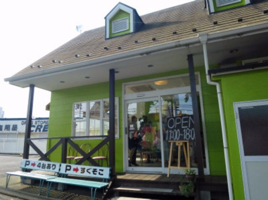 Hadano, Japón: 明るい緑色の店舗