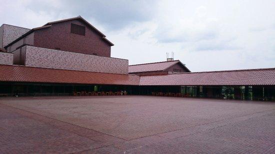 Shimane Prefectural Iwami Art Museum