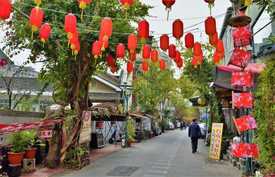 Fuzhong Street
