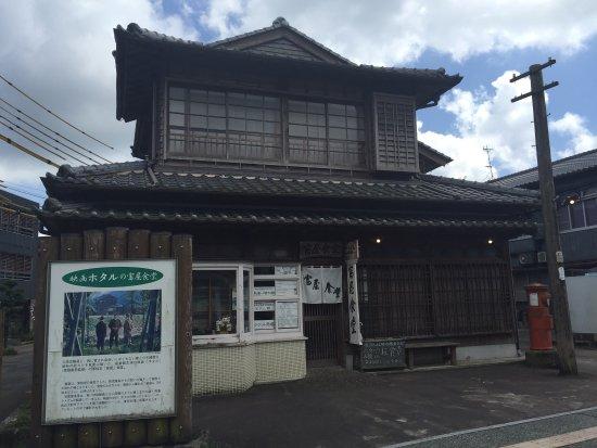 Hotarukan Tomiyashokudo: photo8.jpg