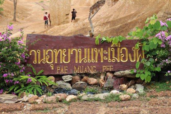 Phrae, Thailand: Phae Mueanf Phi