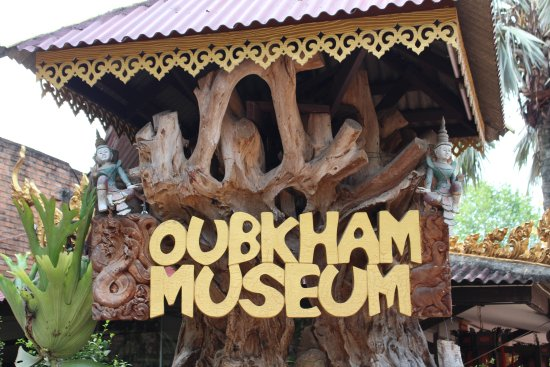 พิพิธภัณฑ์อูบคำ: Museum sign out front