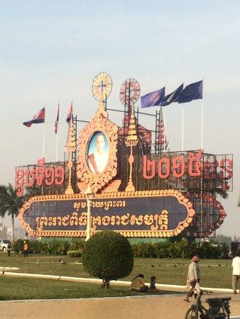 InterContinental Phnom Penh Φωτογραφία