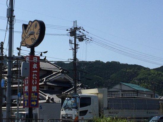 Gose, Japan: photo0.jpg