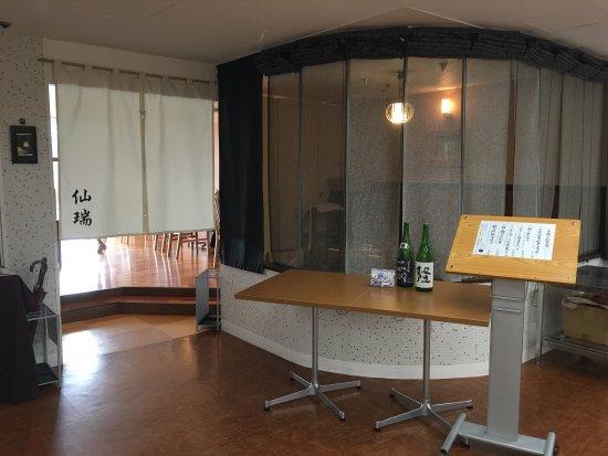 Meshiya Senzui: お店の外観